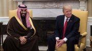US - Saudi ties