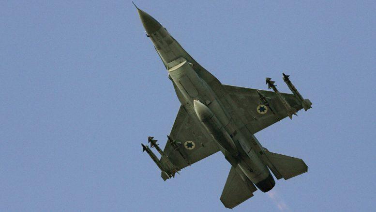 Syrian Air Defense Shoots Down