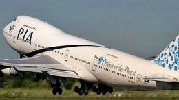 PIA air hostess arrested