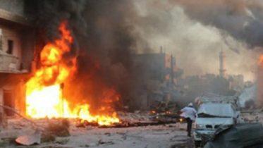 Blast targeting Shia mosque