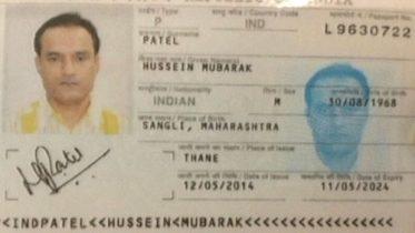 Indian spy Kulbhushan Jadhav