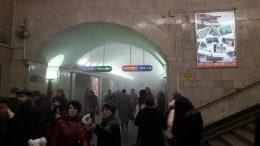 St Petersburg metro bombing