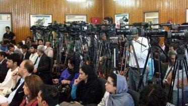 افغان حکومت وايي د مطبوعاتو آزادي به په شاتګ ونکړي