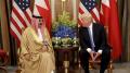 Trump says ties with Bahrain