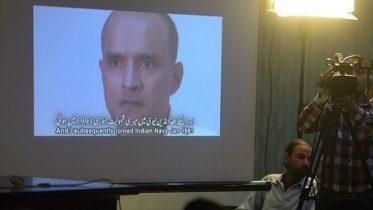 Jadhav case