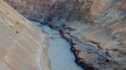 Indus River Cascade