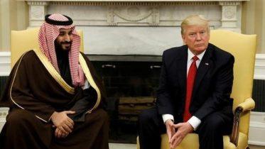 US-Saudi Arbia arms deal