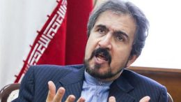 "Iran accuses U.S. of ""Iranophobia"""