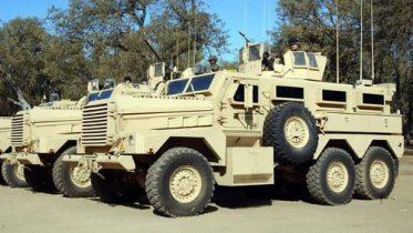 US military aid