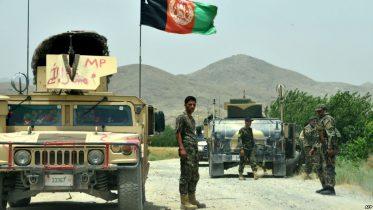 توره بوړه مو له داعشیانو پاکه کړه. افغان دفاع وزارت