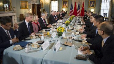 US Urges China