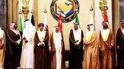 Qatar dispute