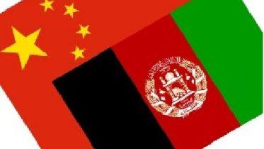 چین؛ ولسمشر غني د افغانانو منتخب ولسمشر ګڼي او د افغانانو په مشرۍ د سولې ملاتړ کوي