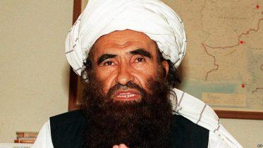د حقاني شبکې او طالبانو د ۱۱ غړیو اعدامولو حکم