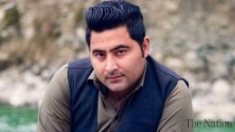 Mashal Khan's murder was pre-planned: JIT report