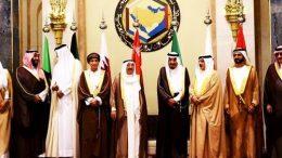 Isolation of Qatar