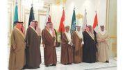 Qatar-Saudi Arabia spat