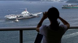 Chinese Spy Ships Join Russian Reconnaissance