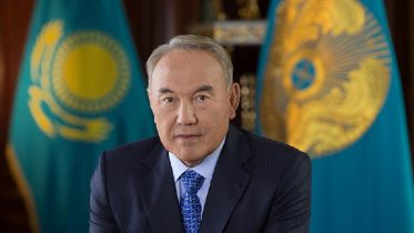 Kazakh President honored