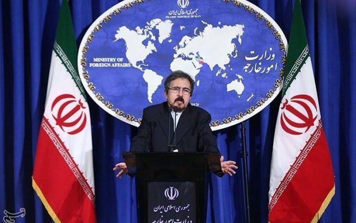 'Iran, Tajikistan talkis