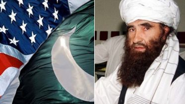 Pakistan reacts at US move to withhold $50m CSF reimbursement