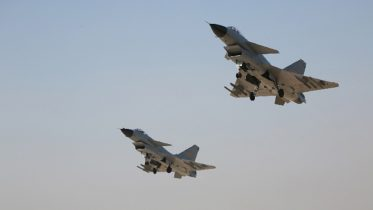Chinese interception of US spy plane '