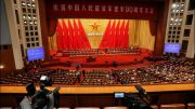 China will fiercely protect its sovereignty: Xi