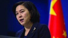 China defends Pakistan after Trump criticism