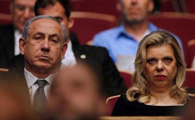 Israel's 'Meal' Scandal