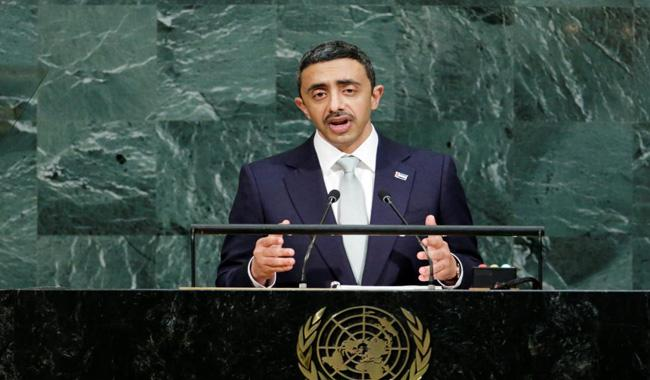 UAE says Iran violates ´letter and spirit´ of nuclear deal
