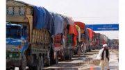 افغانستان له پاکستان سره سوداګریزه ناسته ځنډولې، د هند ملګرتیا غواړي