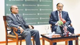US, Pakistan to hold frank talks, says interior minister