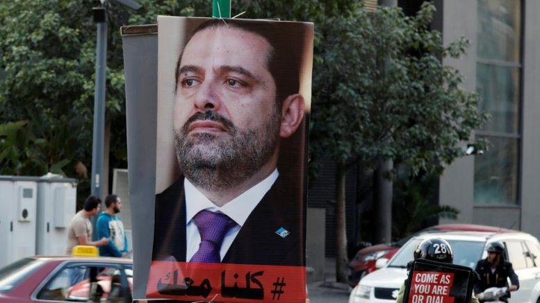 Lebanon's PMSaad Hariri leaves Riyadh for France after 'Saudi hostage' rumours