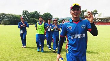 Afghanistan Thrashes Pakistan In Historical Win