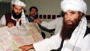 US congress passes new bill regarding Pakistan and Haqqani network