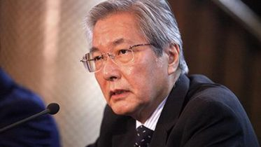UNAMA Welcomes Afghanistan's Progress In Human Rights