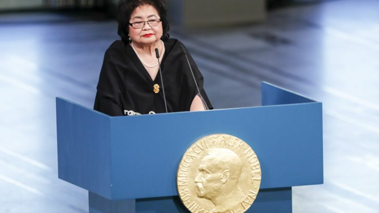 Nobel Peace Prize ceremony in Norway