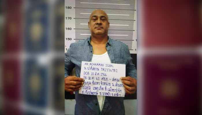 Pakistani passport forger with Daesh links arrested in Thailand