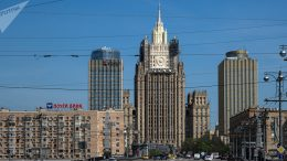 Moscow Disappointed by Content of New US Nuclear Doctrine