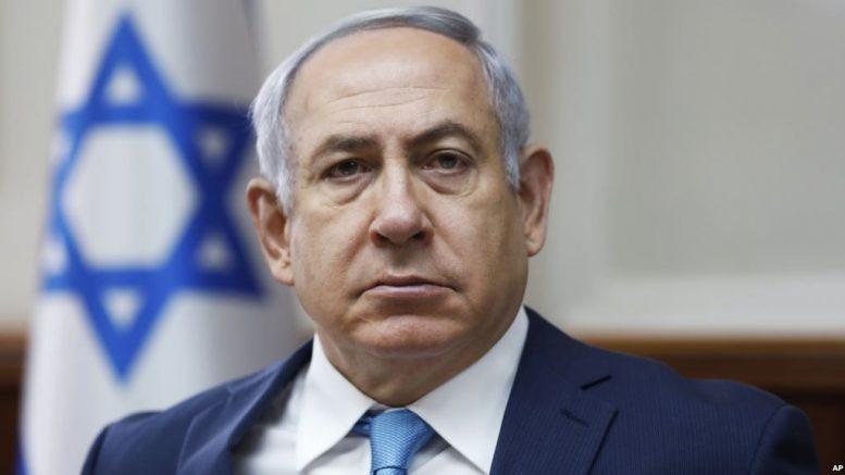 Israel Settlement Annexation