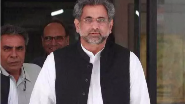 Pakistan PM Frisked At Airport As Visit Was Private: US Official