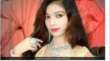 24-year-old Pregnant Pakistani singer shot dead at an event for this shocking reason