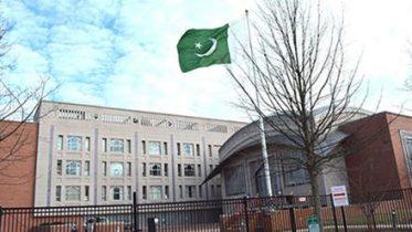 US Considers Travel Restrictions On Pakistani Diplomats